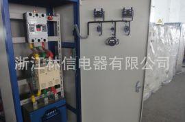 LXMGB型数字式软起动控制柜