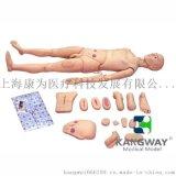 KDF/2100高级全功能护理人训练模型(男性带创伤)