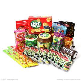广州食品进口的通关手续|清关代理服务