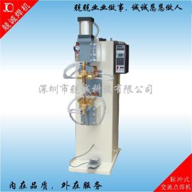 供应紫铜铜网束线交流脉冲式焊接机深圳东莞厂家DTN-50型