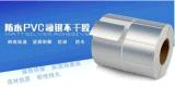 PET亚银纸60*40*1000 单排横版 不干胶标签条码纸 PVC贴纸 可订制