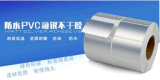 PET亞銀紙60*40*1000 單排橫版 不乾膠標籤條碼紙 PVC貼紙 可訂製