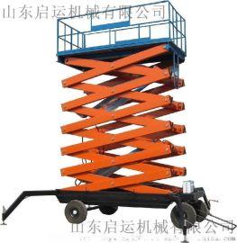 手动电动液压移动剪叉式升降机维修升降平台 四轮高空作业举升车