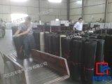 优质绝缘胶垫生产厂家-启丰电气设备有限公司