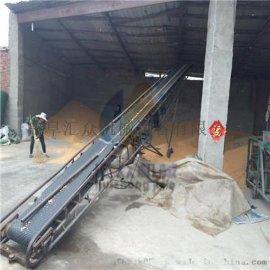 散粮装车皮带机 瑞安市工地用沙土石渣带式输送机  不锈钢皮带输送机