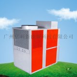 供应家具木材专用恒温恒湿烘干机