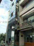 外墙玻璃更换,建筑外墙玻璃安装
