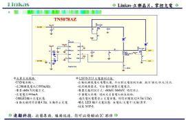 光笔-镍**电池充电IC