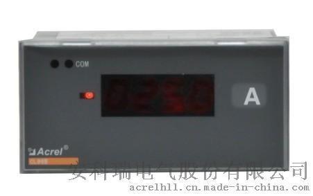 工控仪表  安科瑞 PZ96B-DI 反显表