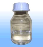 羥乙基乙二胺AEEA