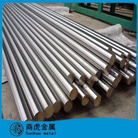 上海:GH33镍基高温合金棒材  黑皮棒