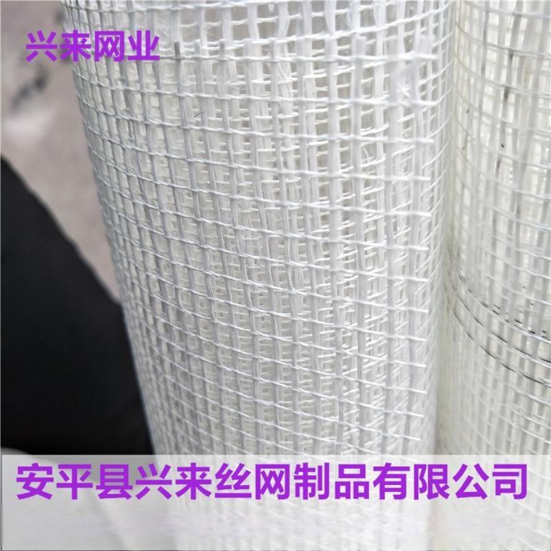 抹墙网格布,深圳网格布,无纺网格布