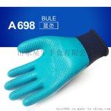 星宇乳胶手套 优耐宝A698 耐用耐磨防滑防水天然乳胶 防护劳保手套