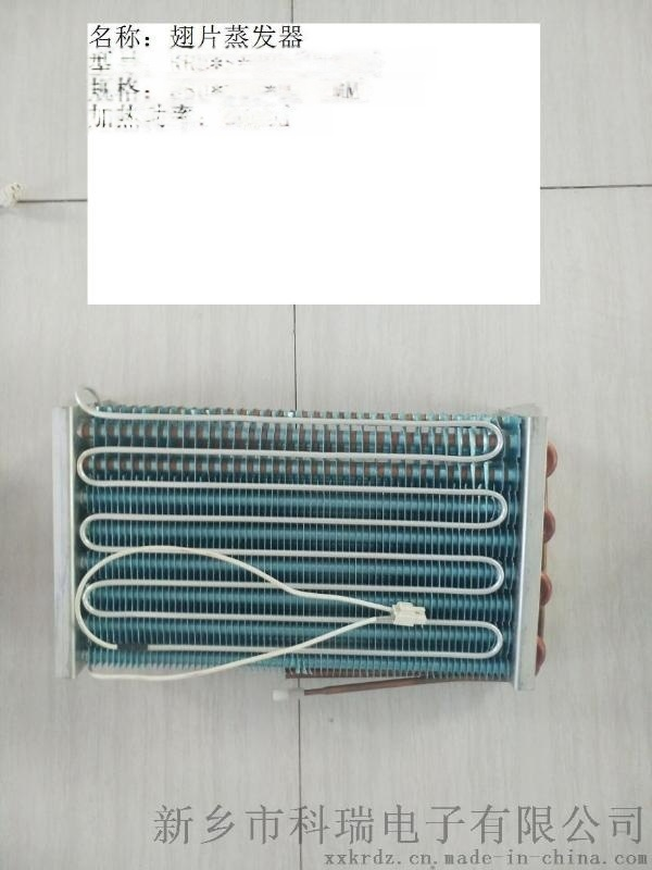 药品柜,,单门,双门,三门,风冷翅片蒸发器,,冷凝器河南科瑞