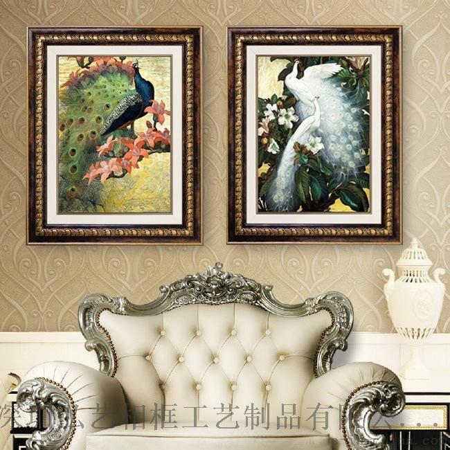 加工定制**复古美式装饰画 酒店套房配画客厅壁画餐厅有框挂画