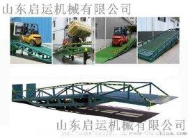 新款移动式装车升降台装卸货升降平台电动液压登车桥移动式升降机