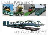 新款移動式裝車升降臺裝卸貨升降平臺電動液壓登車橋移動式升降機