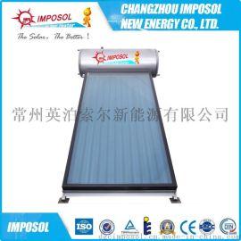平板集熱器,出口品質一體藍鈦膜平板式太陽能熱水器廠家直銷