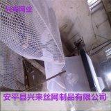 井下塑料网,塑料网养鸡,珍禽养殖网厂家