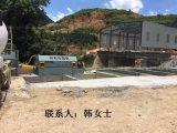 山東砂石分離機廠家,攪拌站砂石分離回收設備