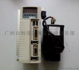 广州维修东元伺服驱动器报警AL04