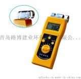 非插入平面感应式LB-300C粉末水分检测仪器