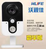 WIFI监控摄像头 婴儿监视器 网络监控头插卡无线摄像机 手机监控