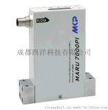 MKP压力不敏感质量流量控制器 Maru 7000PI气体流量计