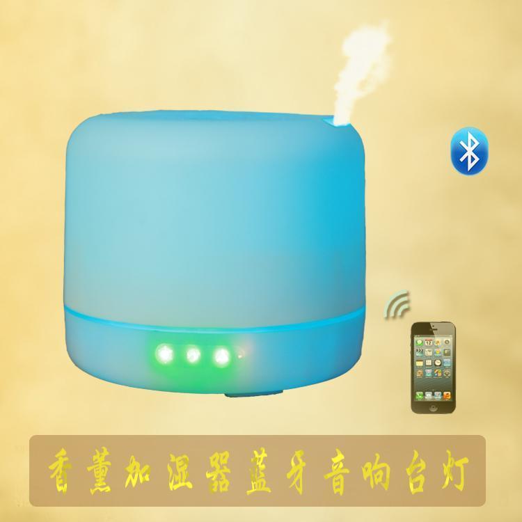 厂家批发新品SHS电子礼品加湿器蓝牙音响台灯