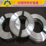 鏡面不鏽鋼帶 規格0.025-2.5mm 304不鏽鋼帶 316不鏽鋼帶 武礦現貨銷售