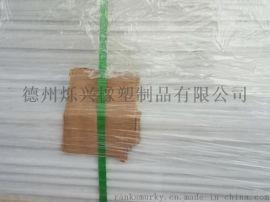 聚丙烯板材 pp板板材 耐腐蚀pp板