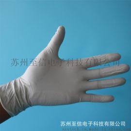 促销9寸指麻白色丁晴防护手套 一次性耐酸碱防静电无尘洁净手套 修改