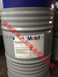 美孚润滑油 美孚格高320合成齿轮油