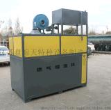 PGT-LNG-20燃气模温机