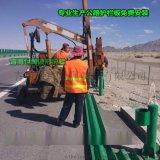 新疆高速共波形防護欄 烏魯木齊波形樑護欄廠家