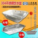 猪场全自动水位控制器 猪用不锈钢水位计水盆