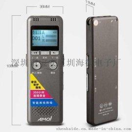 迷你录音笔专业 超高清录音笔超长待机25小时录音微型MP3播放器
