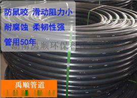 怀化硅芯管制造商