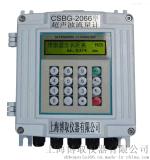 超聲波流量計上海廠家,分體型外夾式超聲波流量計價格