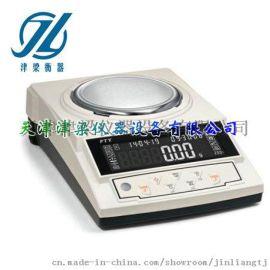 320G/0.01G双量程精密电子分析天平PTY-B320