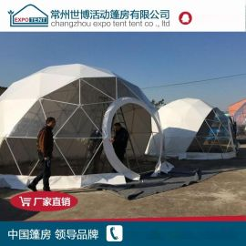 户外大型展览活动球形帐篷 透明休闲篷房 厂家定制生产