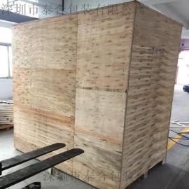 深圳宝安免检出口真空包装木箱  钢带箱
