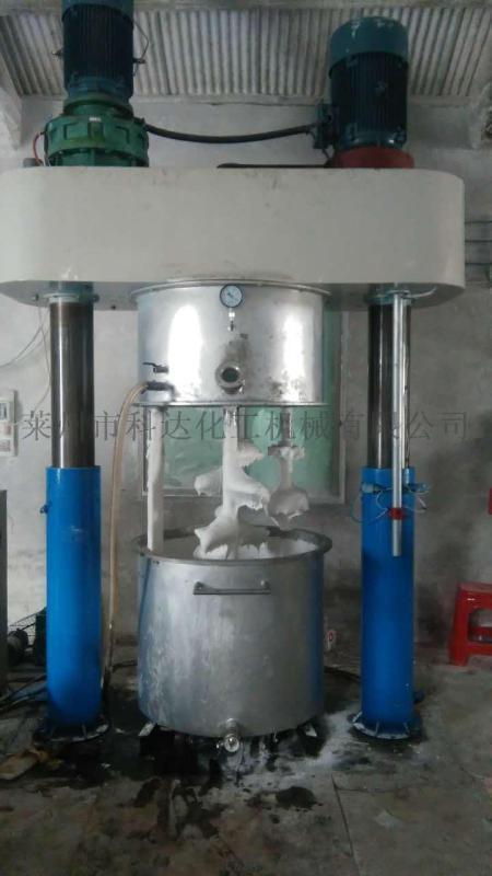 新型行星搅拌机 电动立轴液体搅拌设备