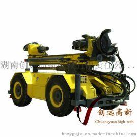 创远高新地下潜孔钻机CY-UMD液压钻机