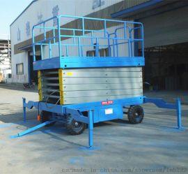 济南滨河移动式液压式升降平台车