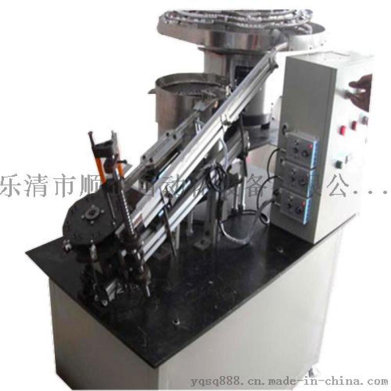 塑料線卡自動插釘機  非標全自動插釘機廠家
