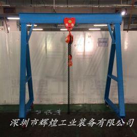 深圳 辉煌HH-132 北京小型龙门吊架 上海仓库龙门吊架 天津起重龙门吊架 重庆可拆卸龙门吊架 浙江移动型龙门吊架