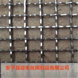 钢丝轧花网片,改拔轧花网,防护轧花网