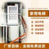 濟南斯特萊供應家用電梯 家用小型升降機 無障礙升降機