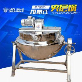 可倾式蒸汽夹层锅 不锈钢蒸汽加热 火锅炒料机 食品机械设备推荐
